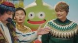 『星のドラゴンクエスト』新TVCM「稲垣吾郎さんの告白」篇