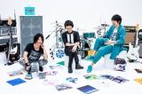 7月にバンド結成15周年を迎えるUNISON SQUARE GARDEN