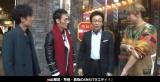 (左から)稲垣吾郎、草なぎ剛、古舘伊知郎、香取慎吾 (C)AbemaTV
