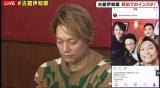 古舘伊知郎の初インスタ写真(画像右側) (C)AbemaTV