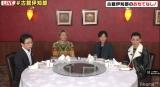 (左から)古舘伊知郎、香取慎吾、稲垣吾郎、草なぎ剛 (C)AbemaTV