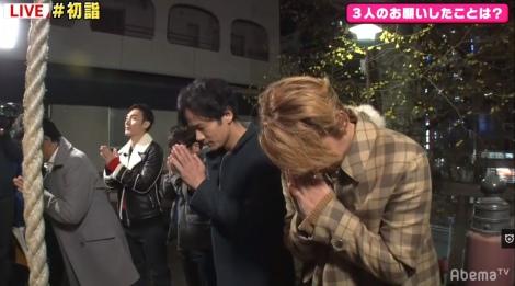 (左から)古舘伊知郎、草なぎ剛、稲垣吾郎、香取慎吾 (C)AbemaTV