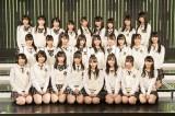 チーム付き制が廃止されどのチームの公演にも出演できるようになった研究生(C)NMB48