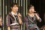 (左から)新チームMキャプテンの渋谷凪咲、副キャプテンの井尻晏菜(C)NMB48