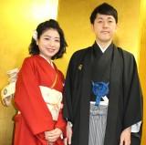 結婚を発表した(左から)井上安世、吉田たち・ゆうへい=大阪・吉本興業本社 (C)ORICON NewS inc.