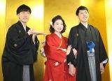 (左から)吉田たち・こうへい、結婚した井上安世・ゆうへい=大阪・吉本興業本社で行われた結婚会見 (C)ORICON NewS inc.