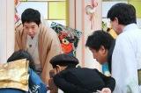 『開運!なんでも鑑定団お正月スペシャル』1月3日、テレビ東京系で放送(C)テレビ東京