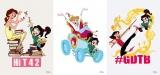 (左から)ベル/シンデレラ/ムーラン(C)2019 Disney. All Rights Reserved