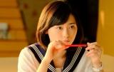 映画『4月の君、スピカ。』より場面カット(C)2019杉山美和子・小学館/「4月の君、スピカ。」製作委員会