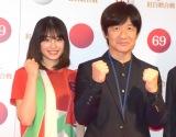 『第69回NHK紅白歌合戦』のリハーサルに参加した(左から)広瀬すず、内村光良 (C)ORICON NewS inc.