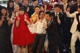 平成最後の『NHK紅白歌合戦』を「勝手にシンドバッド」でド派手に締めくくったサザンオールスターズ