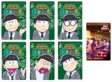 『えいがのおそ松さん』前売券のムビチケカード (C)赤塚不二夫/えいがのおそ松さん製作委員会 2019