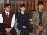 『刑事ゼロ』制作発表会見に登壇した(左から)渡辺いっけい、瀧本美織、沢村一樹 (C)ORICON NewS inc.