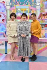 テレビ朝日『オスカル!はなきんリサーチ』1月11日の放送からMCはこの3人(左から)籠谷さくら、小芝風花、岡田結実(C)テレビ朝日