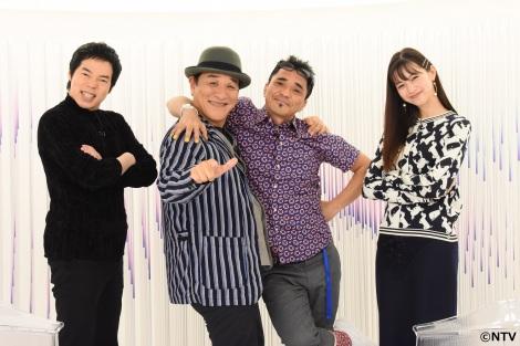 日本テレビ系『another sky-アナザースカイ-』に初出演する電気グルーヴ(中央左からピエール瀧、石野卓球)