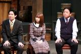 (左から)磯田道史(歴史学者)、秋元真夏(乃木坂46)、伊集院光(C)テレビ朝日