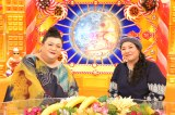 8日放送のバラエティー番組『マツコの知らない世界 新春2時間スペシャル』の模様(C)TBS