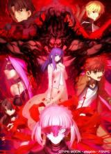 【Fate HF】第3弾キービジュアル_2000_c