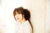 岡田結実主演ドラマの主題歌として新曲「愛した日」を提供したaiko