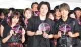 「ONWARD presents 新感線☆RS『メタルマクベス』disc2 Produced by TBS」イベントに出席した(左から)尾上松也、大原櫻子、原嘉孝 (C)ORICON NewS inc.