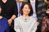 河野景子『行列』に初登場(C)日本テレビ