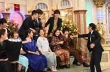 バラエティー特番『行列のできる法律相談所 さんまVS怒れる美男美女軍団3時間スペシャル』(C)日本テレビ