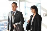 『警視庁・捜査一課長スペシャル』1月6日、テレビ朝日系で放送。メインゲストは田中美佐子(C)テレビ朝日