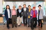 かりゆし58が『三匹のおっさん』に出演 (C)テレビ東京