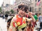 ニューヨーク五番街で振り袖姿を披露した生田絵梨花