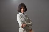 『オトナの土ドラ 絶対正義』で正義のモンスターを演じる山口紗弥加