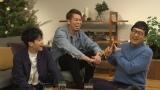 『TERRACE HOUSE OPENING NEW DOORS』第45話に ロサンゼルス・ドジャース 前田健太選手が登場(C)フジテレビ/イースト・エンタテインメント
