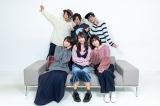 芹澤優、ぶりっ子の高校時代告白 『3D彼女』恋人役・上西哲平驚き「割と最近じゃん!」