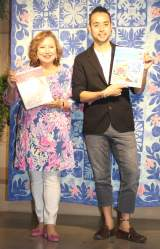 DeAGOSTINI隔週刊『キャシーといっしょに ハワイアンキルト』創刊記念トークイベントに出席した(左から)キャシー中島、勝野洋輔 (C)ORICON NewS inc.