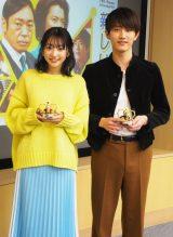 ドラマ『新しい王様』の取材会に出席した(左から)武田玲奈、杉野遥亮 (C)ORICON NewS inc.