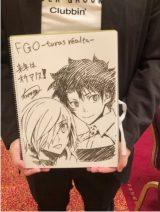 『Fate/Grand Order -turas realta-』(写真提供、『週刊少年マガジン』公式より)