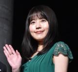 映画『フォルトゥナの瞳』レッドカーペットイベントに出席した有村架純 (C)ORICON NewS inc.