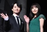 映画『フォルトゥナの瞳』レッドカーペットイベントに出席した(左から)神木隆之介、有村架純 (C)ORICON NewS inc.