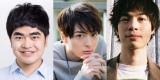 高杉真宙(中央)、加藤諒(左)、渡辺大知が映画『ギャングース』にトリプル主演