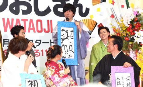 衝撃の書き初めを披露=ドラマ『私のおじさん〜WATAOJI〜』制作発表会見 (C)ORICON NewS inc.