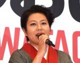 ドラマ『私のおじさん〜WATAOJI〜』制作発表会見に出席した青木さやか (C)ORICON NewS inc.