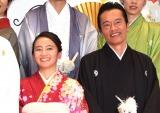 ドラマ『私のおじさん〜WATAOJI〜』制作発表会見に出席した(左から)岡田結実、遠藤憲一 (C)ORICON NewS inc.