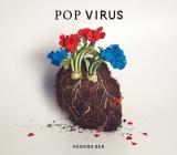 星野源のアルバム『POP VIRUS』