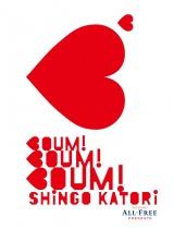 「BOUM!BOUM!BOUM!香取慎吾NIPPON初個展」ロゴ画像