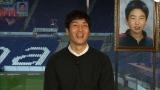 原口元気選手の中学時代のライバルは今なにしてる?(C)テレビ朝日