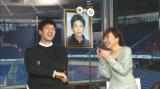 テレビ朝日系『あいつ今なにしてる?』(1月9日放送)に日本代表の原口元気選手と妻のるりこさんがそろって登場(C)テレビ朝日
