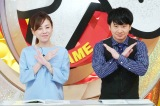 テレビ東京系『ソレダメ!〜あなたの常識は非常識!?〜』1月9日放送(C)テレビ東京