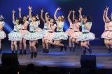 「12秒」=『HKT48フレッシュメンバーコンサートin博多座〜未来は、私たちの目の前に…〜』初日(C)AKS