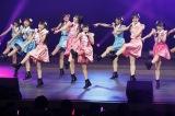 5期生=『HKT48フレッシュメンバーコンサートin博多座〜未来は、私たちの目の前に…〜』初日(C)AKS
