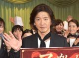 映画『マスカレード・ホテル』ホテルマン試写会に出席した木村拓哉 (C)ORICON NewS inc.