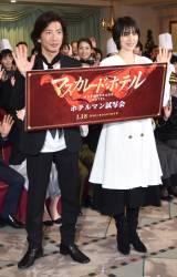 映画『マスカレード・ホテル』ホテルマン試写会に出席した(左から)木村拓哉、長澤まさみ (C)ORICON NewS inc.